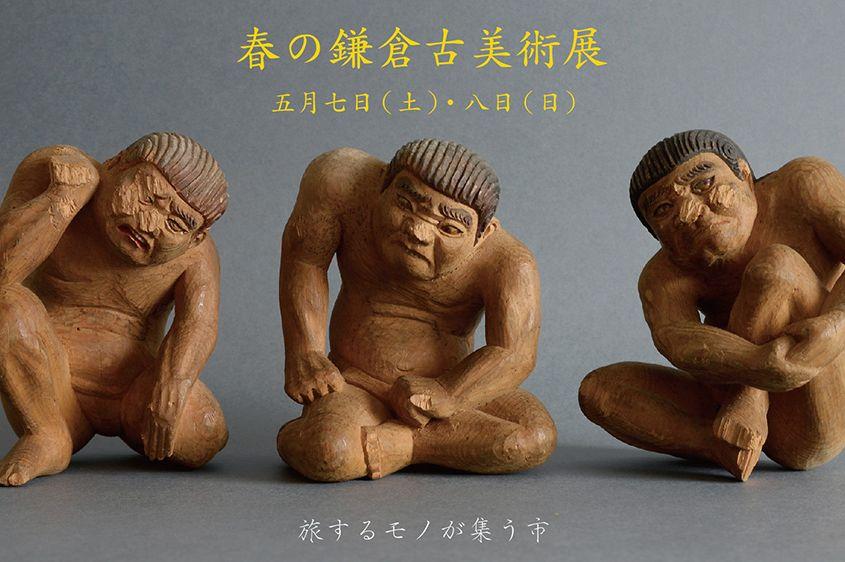 16-4-kamakura-image1